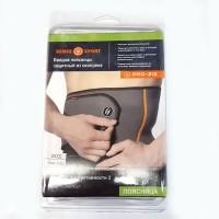 Пояс защитный+похудание 65% резина 55% нейлон PRO-213